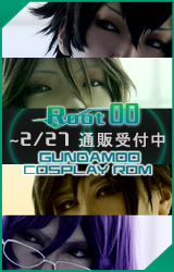 GUNDAM00 ROM