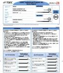 TOEIC201211IP.jpg